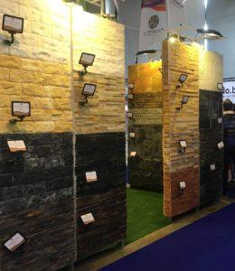 אבן אוטופיה בתערוכת בילדינג